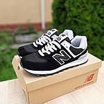 Женские кроссовки New Balance 574 (черные) 20143, фото 7