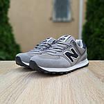Женские кроссовки New Balance 574 (серые) 20144, фото 5