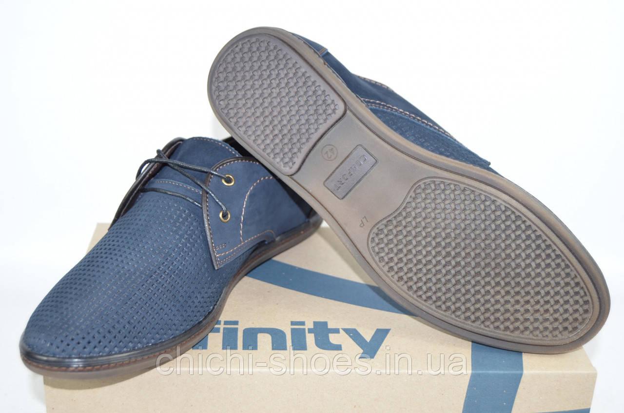 Туфли-мокасины мужские Affinity 1842-2290 синие нубук (последний 40 размер)