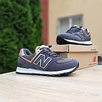 Жіночі кросівки New Balance 574 (темно-сірі із золотим) 20145, фото 2