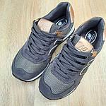 Жіночі кросівки New Balance 574 (темно-сірі із золотим) 20145, фото 3