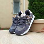 Жіночі кросівки New Balance 574 (темно-сірі із золотим) 20145, фото 7
