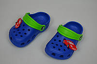 Кроксы детские голубые Jose Amorales 116135