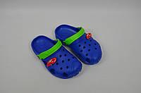 Кроксы детские голубые Jose Amorales 117080