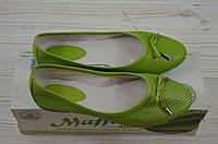 Балетки женские Mafia 1753-145-97 салатные кожа, фото 1