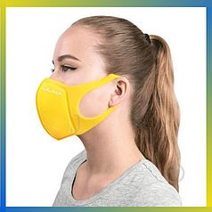 Многоразовая защитная угольная маска Ulka желтая