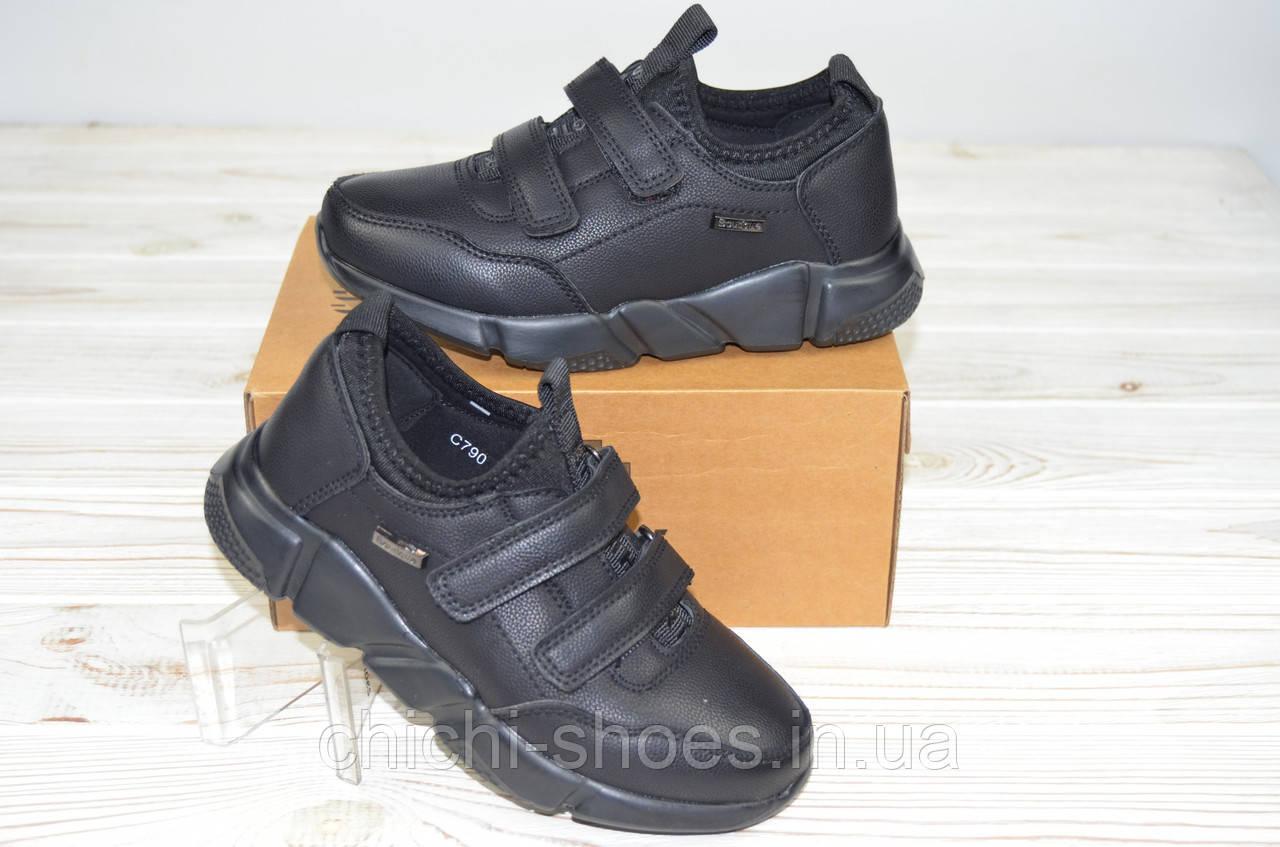Кроссовки детские Jong Golf 790-20 чёрные искусственная кожа