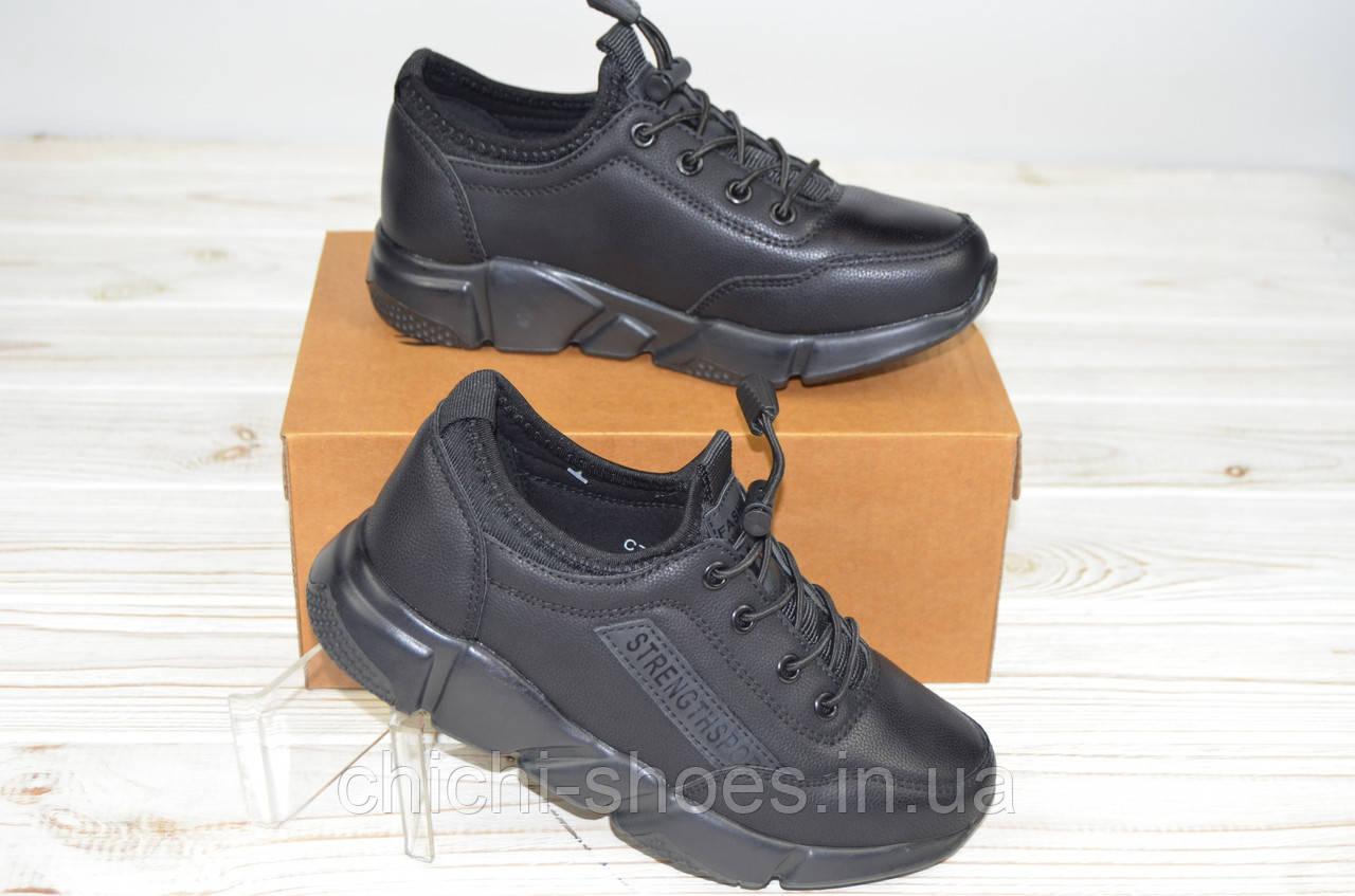 Кроссовки детские Jong Golf 791-20 чёрные искусственная кожа