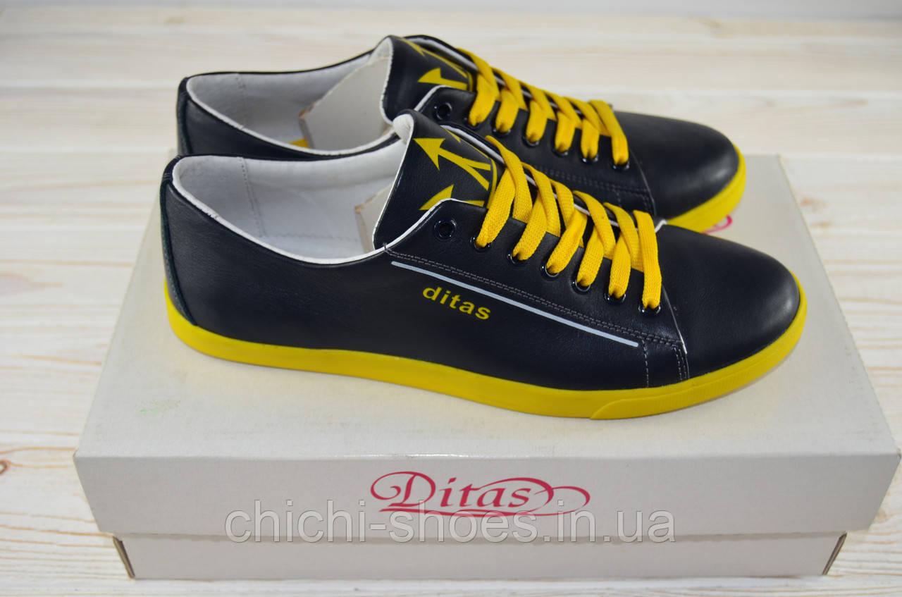 Кроссовки подростковые унисекс Ditas silver 100-1 чёрно-жёлтые кожа