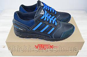 Кроссовки мужские Vitex 10806-7 чёрно-синие кожа