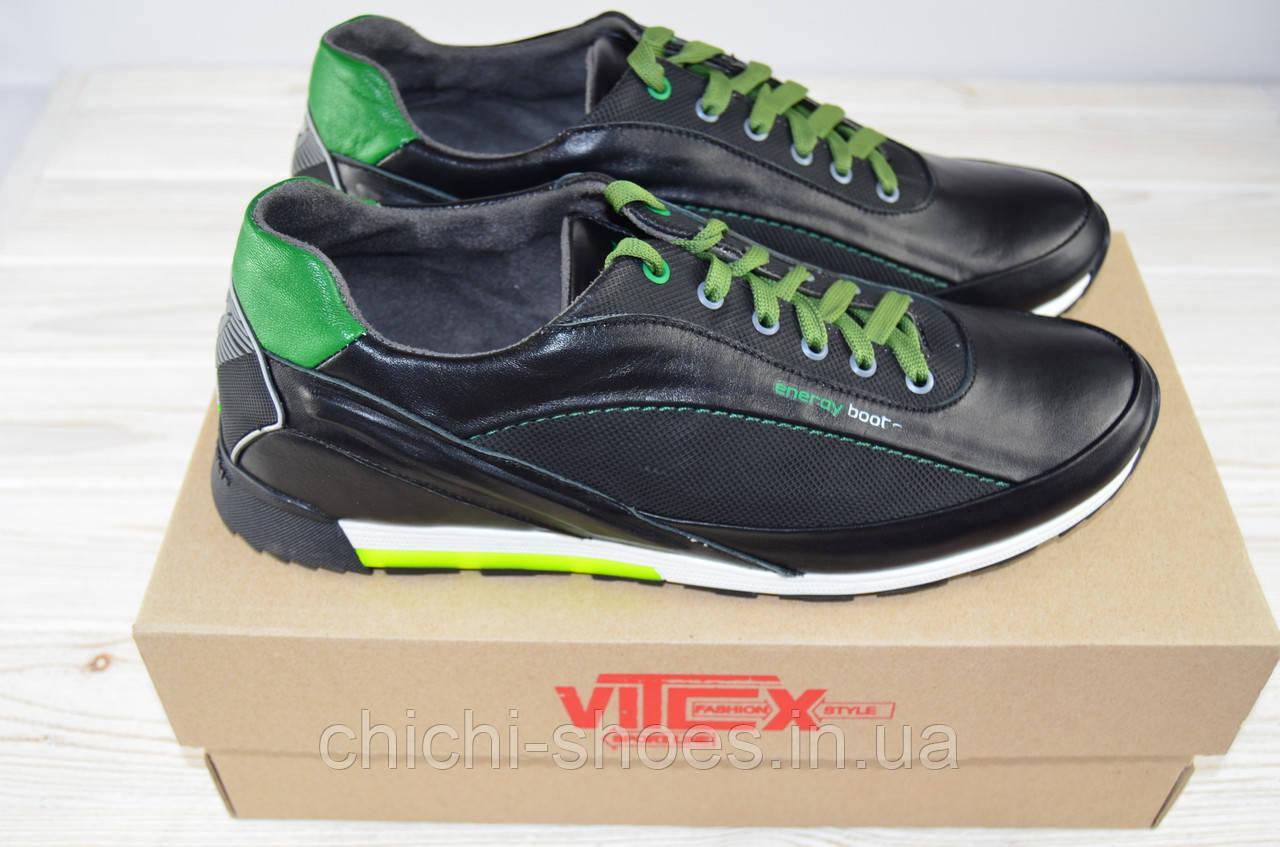 Кроссовки мужские Vitex 10812 чёрно-зелёные кожа