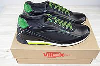 Кроссовки мужские Vitex 10812 чёрно-зелёные кожа, фото 1