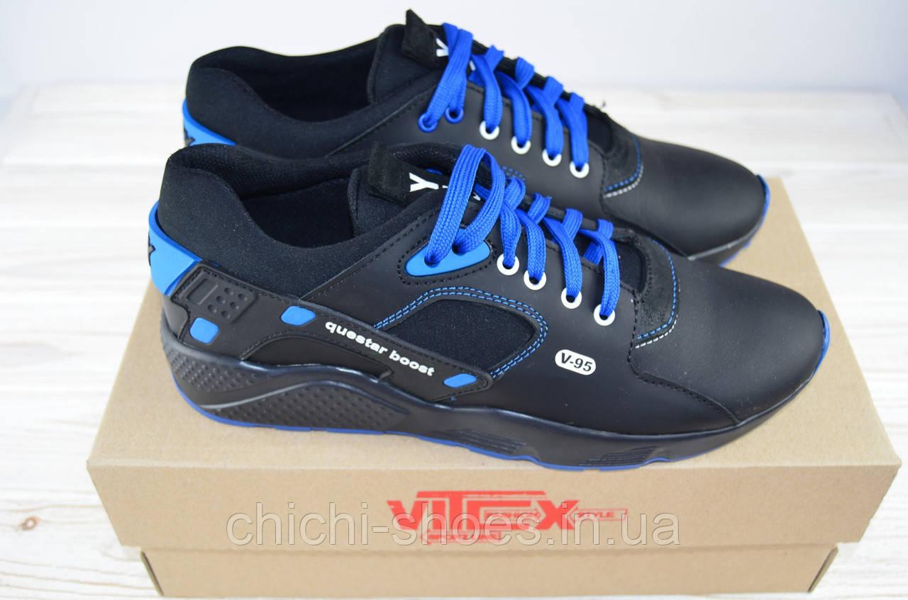 Кроссовки мужские Vitex 11207-1 синие кожа