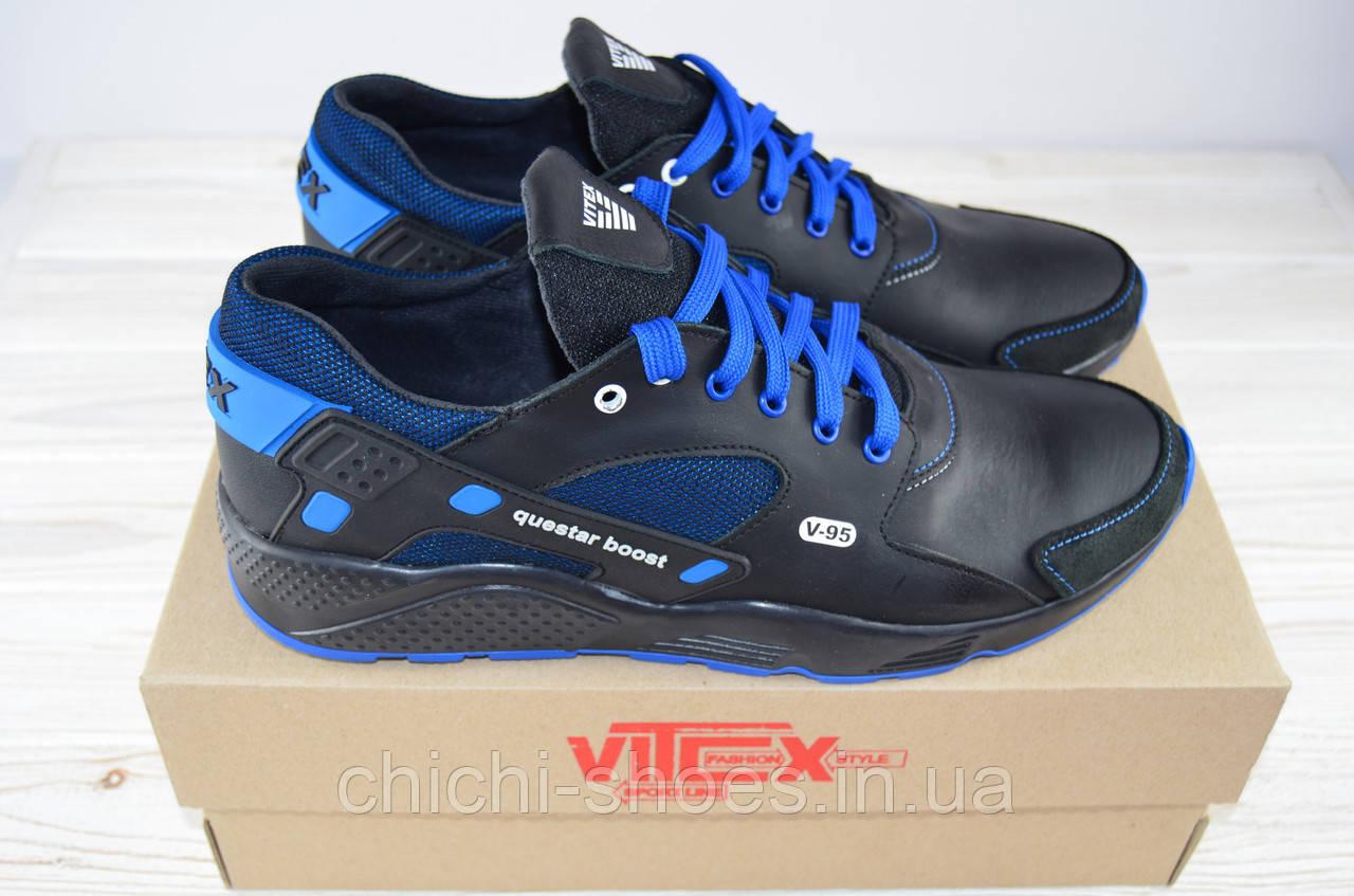 Кроссовки мужские Vitex 11307 синие кожа