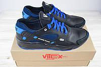 Кроссовки мужские Vitex 11307 синие кожа, фото 1