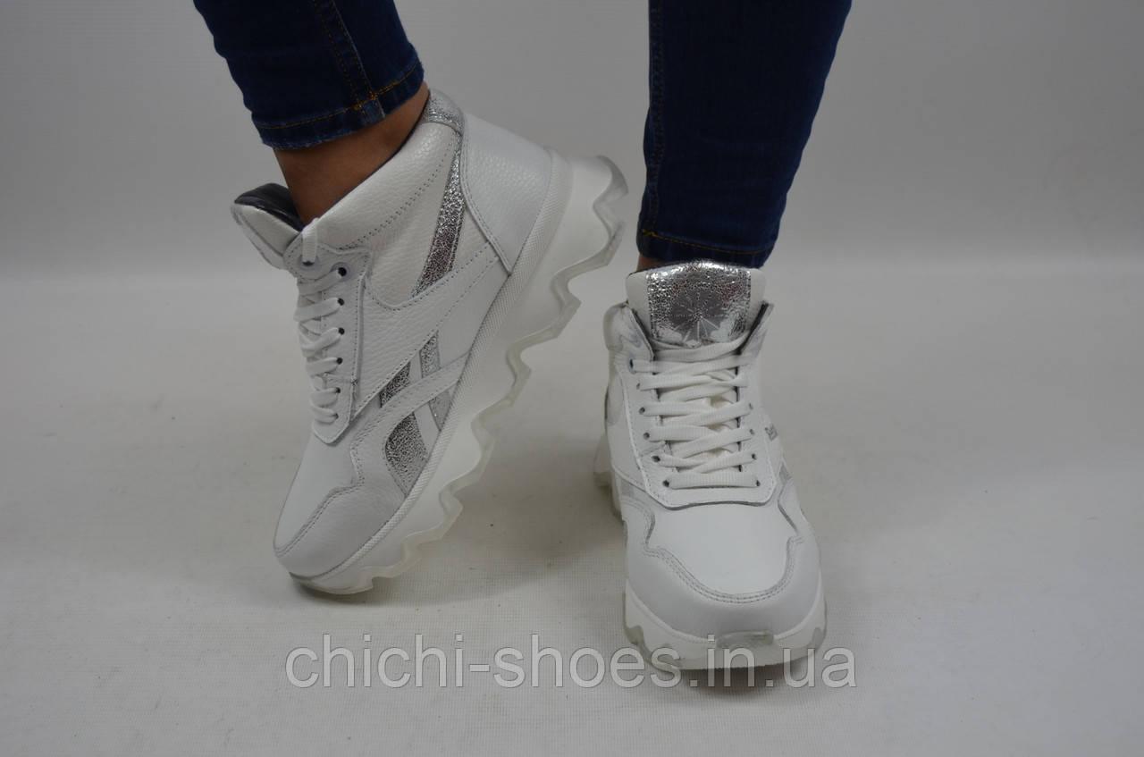 Ботинки женские зимние спортивные SAV CROS  50-9 белые кожа (последний 36 размер)