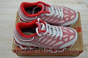 Кроссовки детские Bona 501K-11 красно-белые кожа + текстиль (последний 33 размер)
