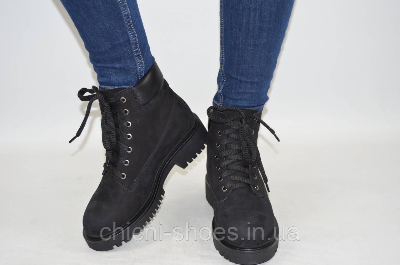 Ботинки женские зимние ILONA 434-55 чёрные замша