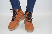Ботинки женские зимние ILONA 434-55-1 коричневые замша, фото 1