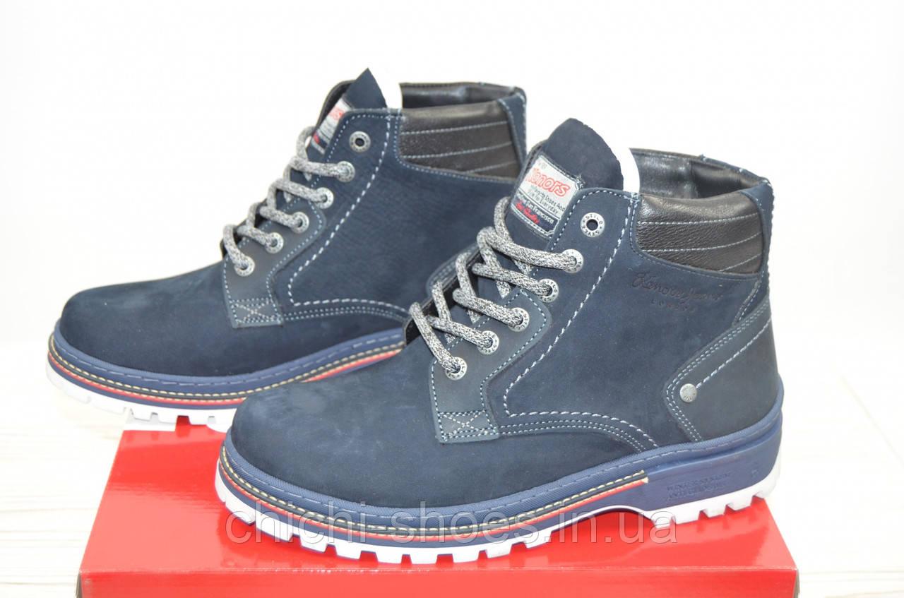 Ботинки мужские зимние KONORS 7047-39-42 синие нубук