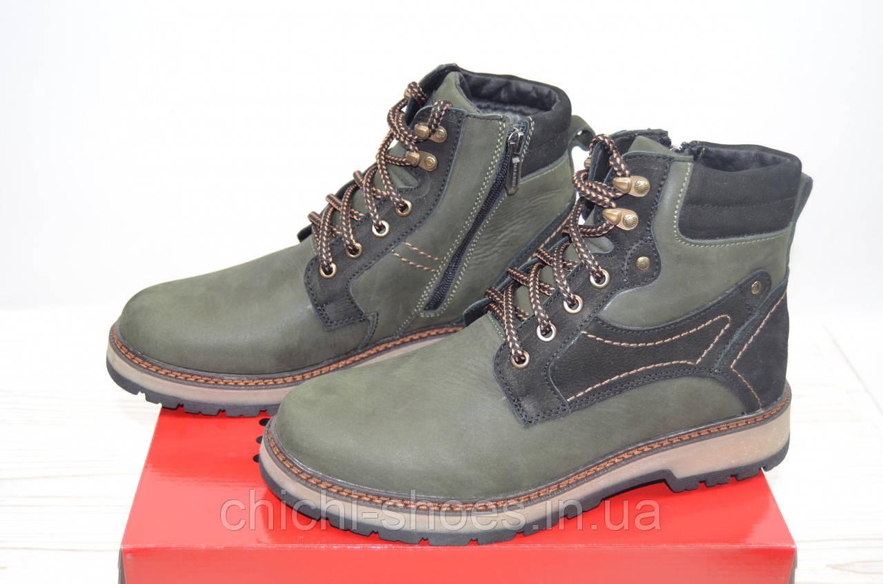 Ботинки мужские зимние KONORS 1092-07 зелёные нубук