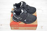 Кроссовки детские Bona 685Д-11 черные кожа, фото 1