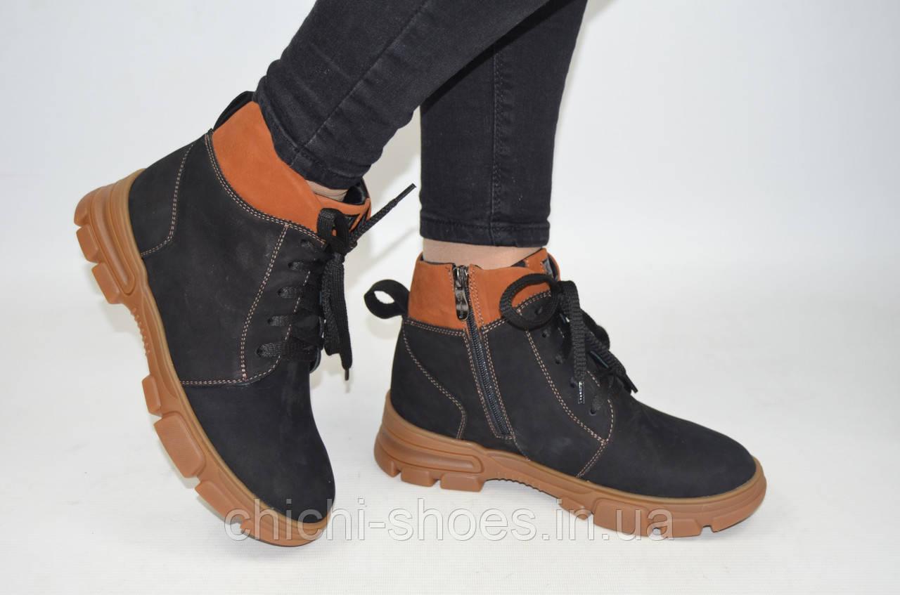 Ботинки женские зимние ILONA 452-1 чёрные замша