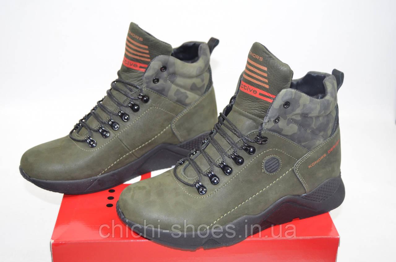 Ботинки мужские зимние KONORS 7117-600-71 зелёные нубук