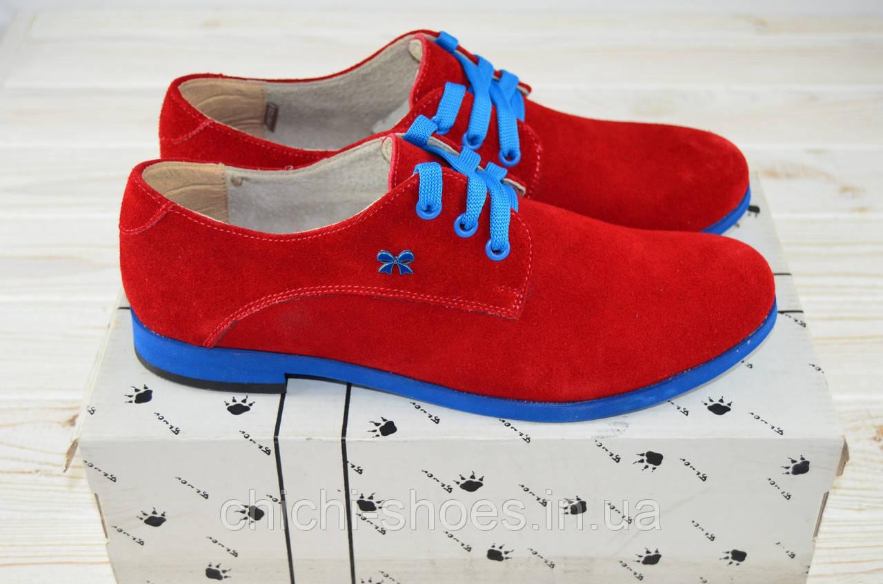 Туфли женские Artos 1017-1 красные замша низкий ход