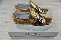 Кроссовки женские Ditas 117 золотистые кожа, фото 1