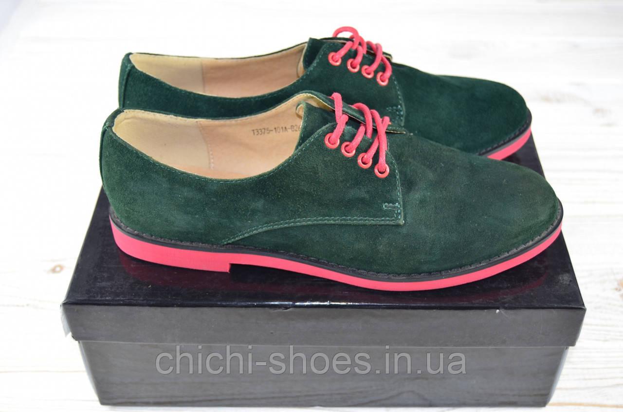 Туфли женские It Girl 3375 зелёные замша на шнурке (последний 36 размер)