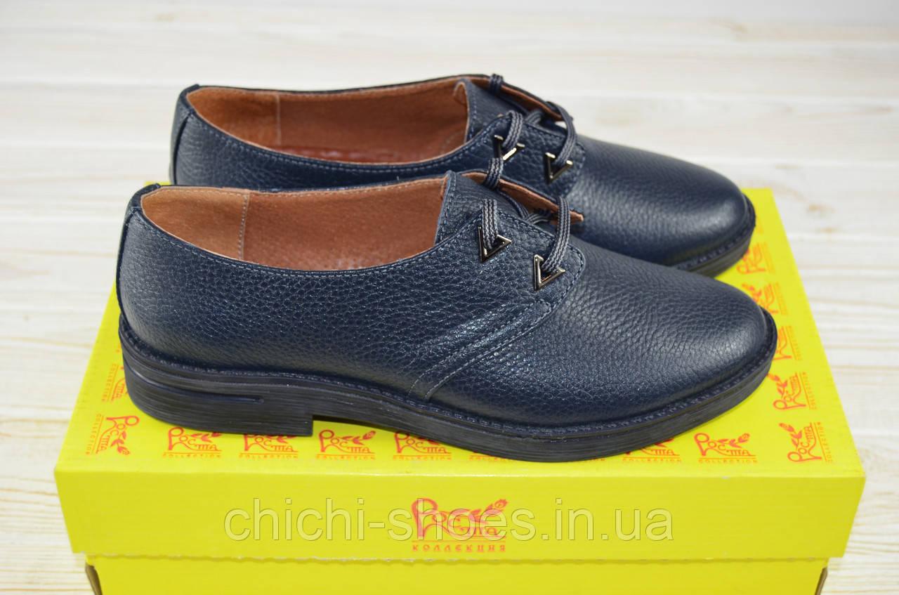 Туфли женские Роста 98 синие кожа низкий ход размеры 37,40