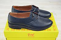 Туфли женские Роста 98 синие кожа низкий ход размеры 37,40, фото 1