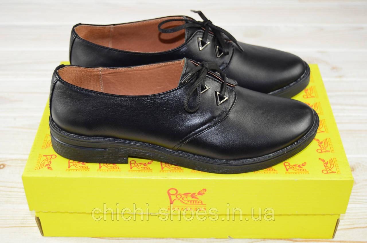 Туфли женские Роста 98-61 чёрные кожа низкий ход