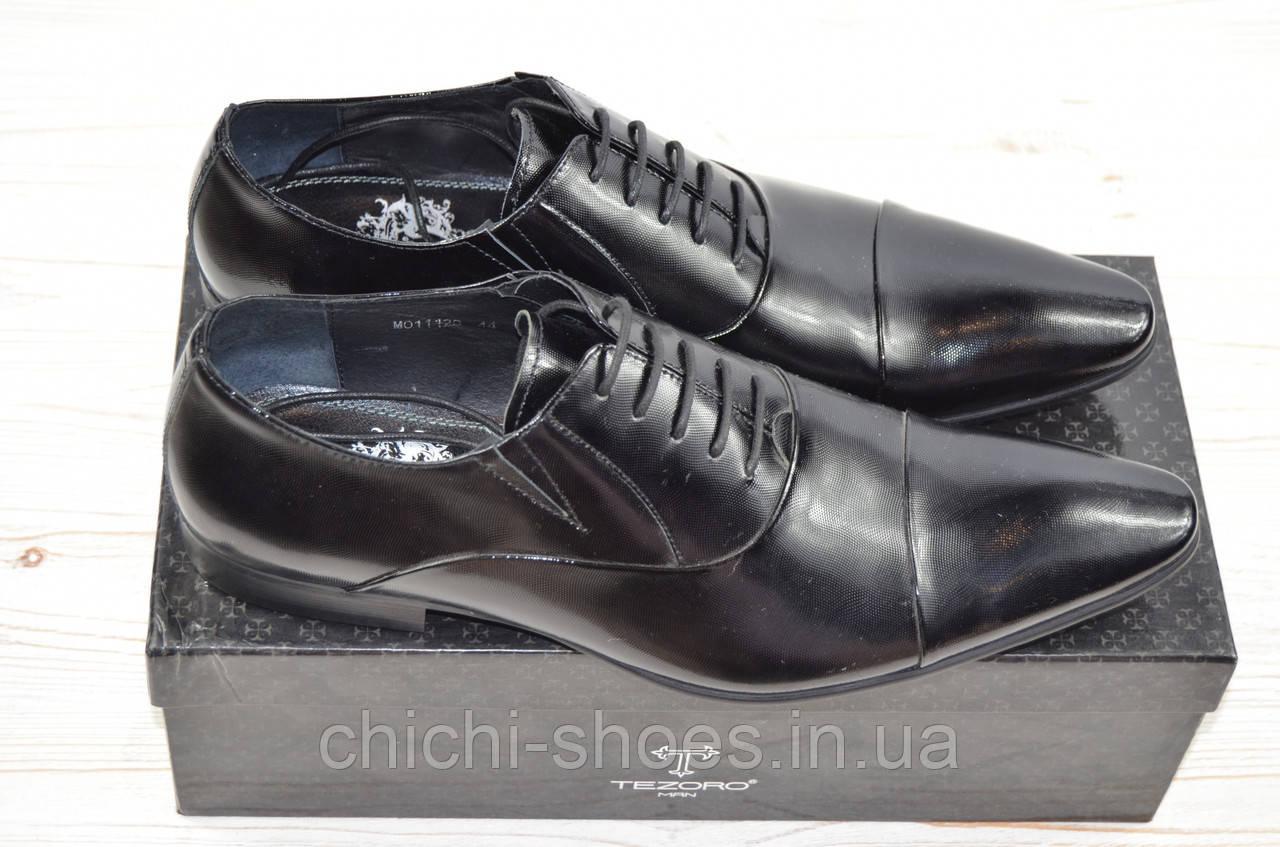 Туфли мужские Tezoro 11129 чёрные кожа-лак на шнурках (последний 44 размер)