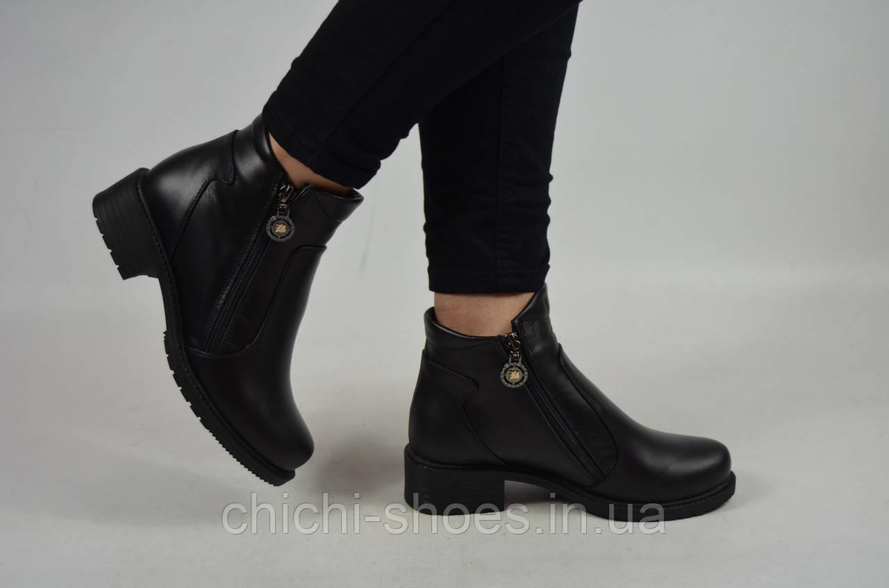 Ботинки женские Orbita 10-2 чёрные кожа