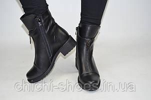 Ботинки женские Orbita 10-1 чёрные кожа демисезонные размеры 38,39