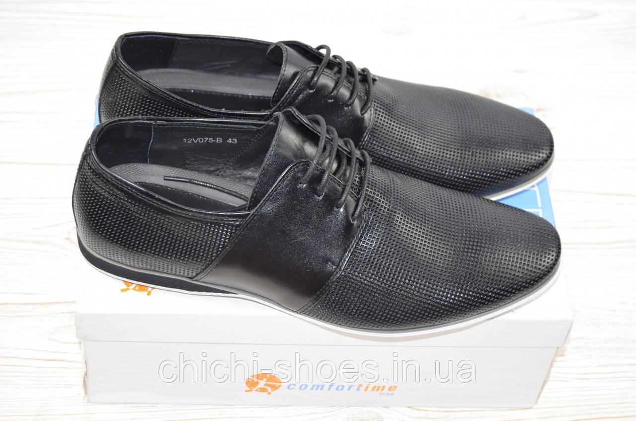 Туфли мужские Comfortime 12075 чёрные кожа на шнурках