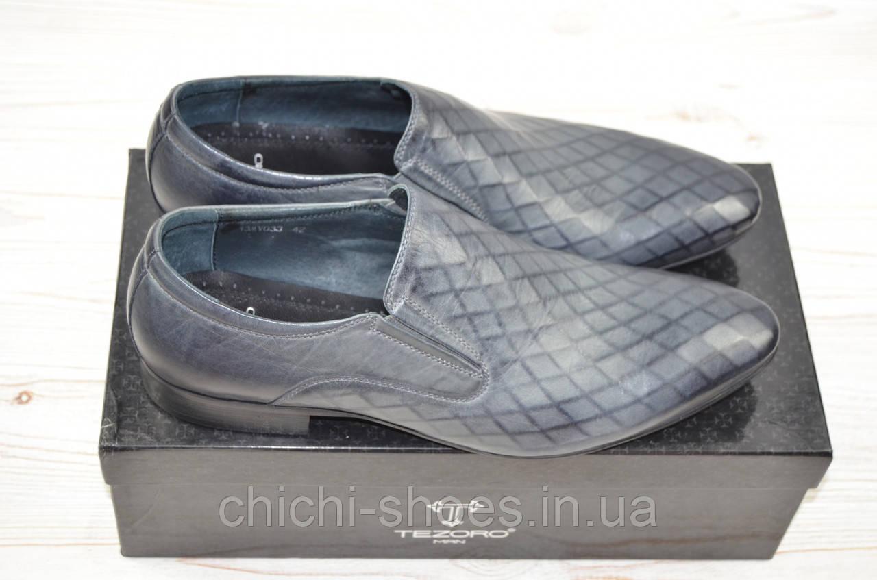 Туфли мужские Tezoro 13033 чёрные кожа на резинках