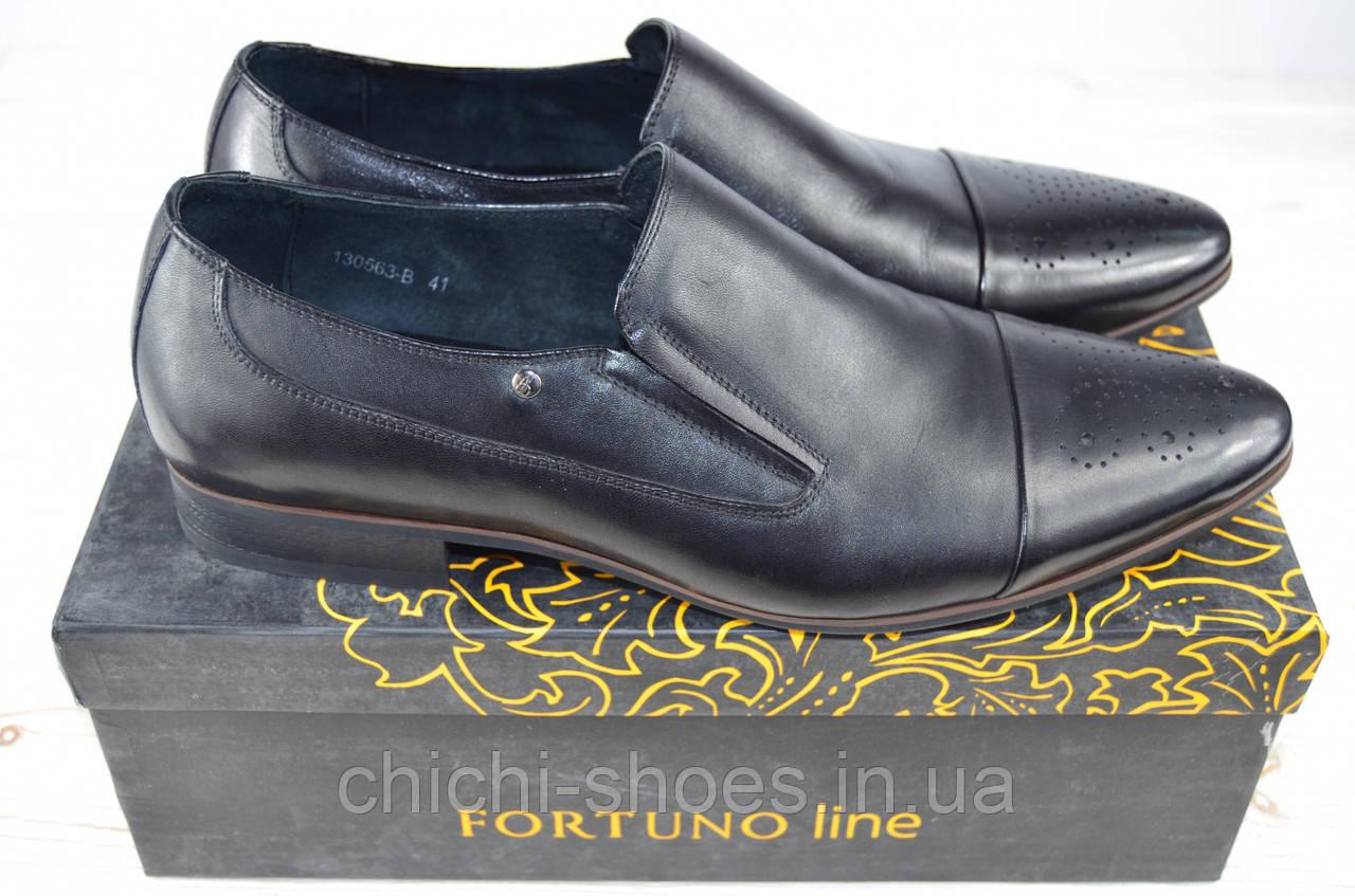 Туфли мужские Fortuno130563 чёрные кожа на резинках