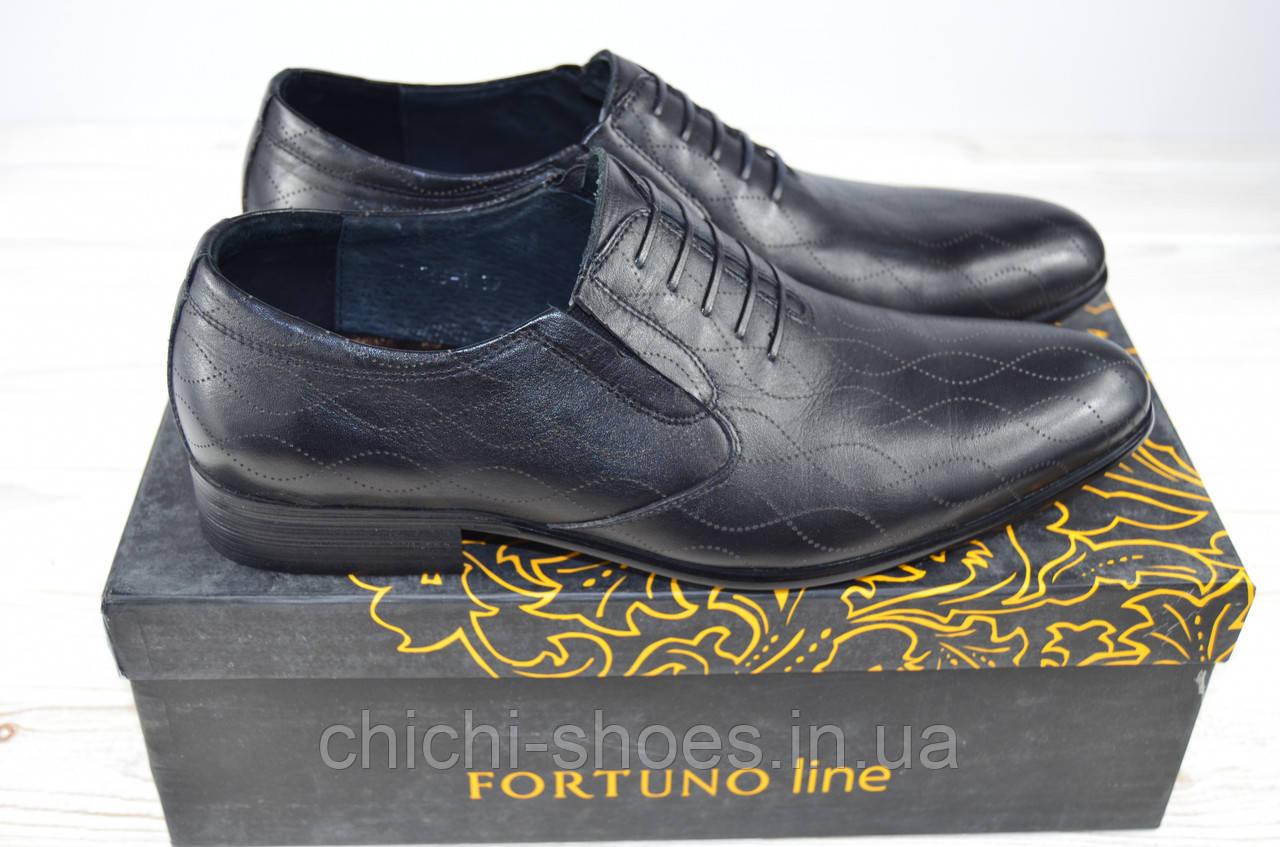 Туфли мужские Fortuno 130566 чёрные кожа на шнурках
