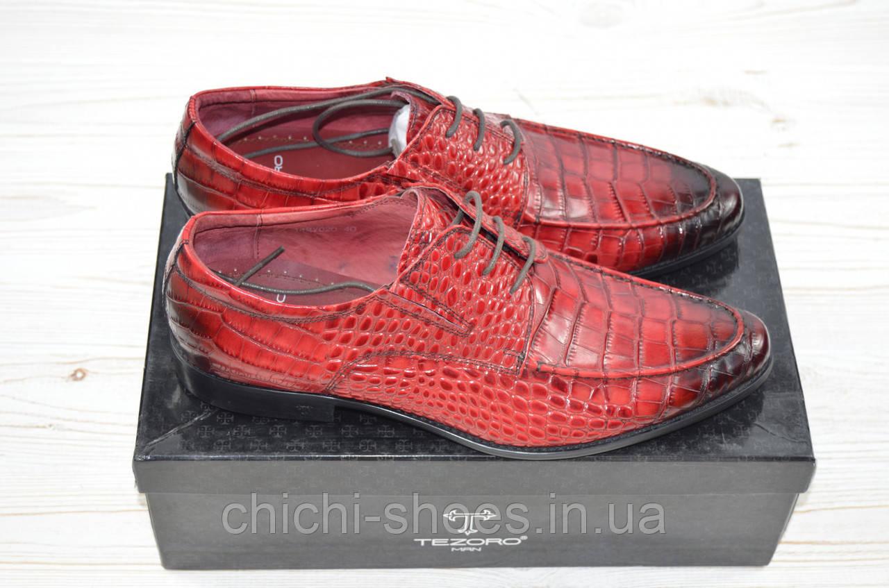 Туфли мужские Tezoro 14020 красные кожа на шнурках