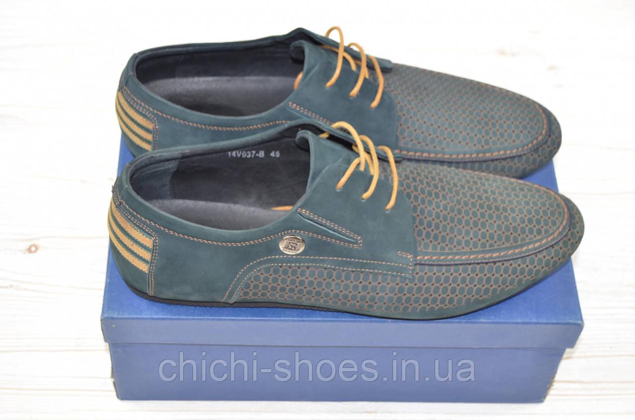 Туфли мужские EGO LINE 14037 синие нубук на шнурках