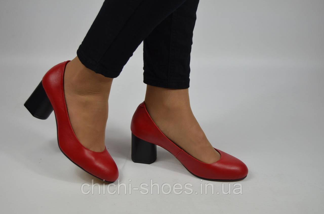 Туфли женские AURIS 1950-1 красные кожа