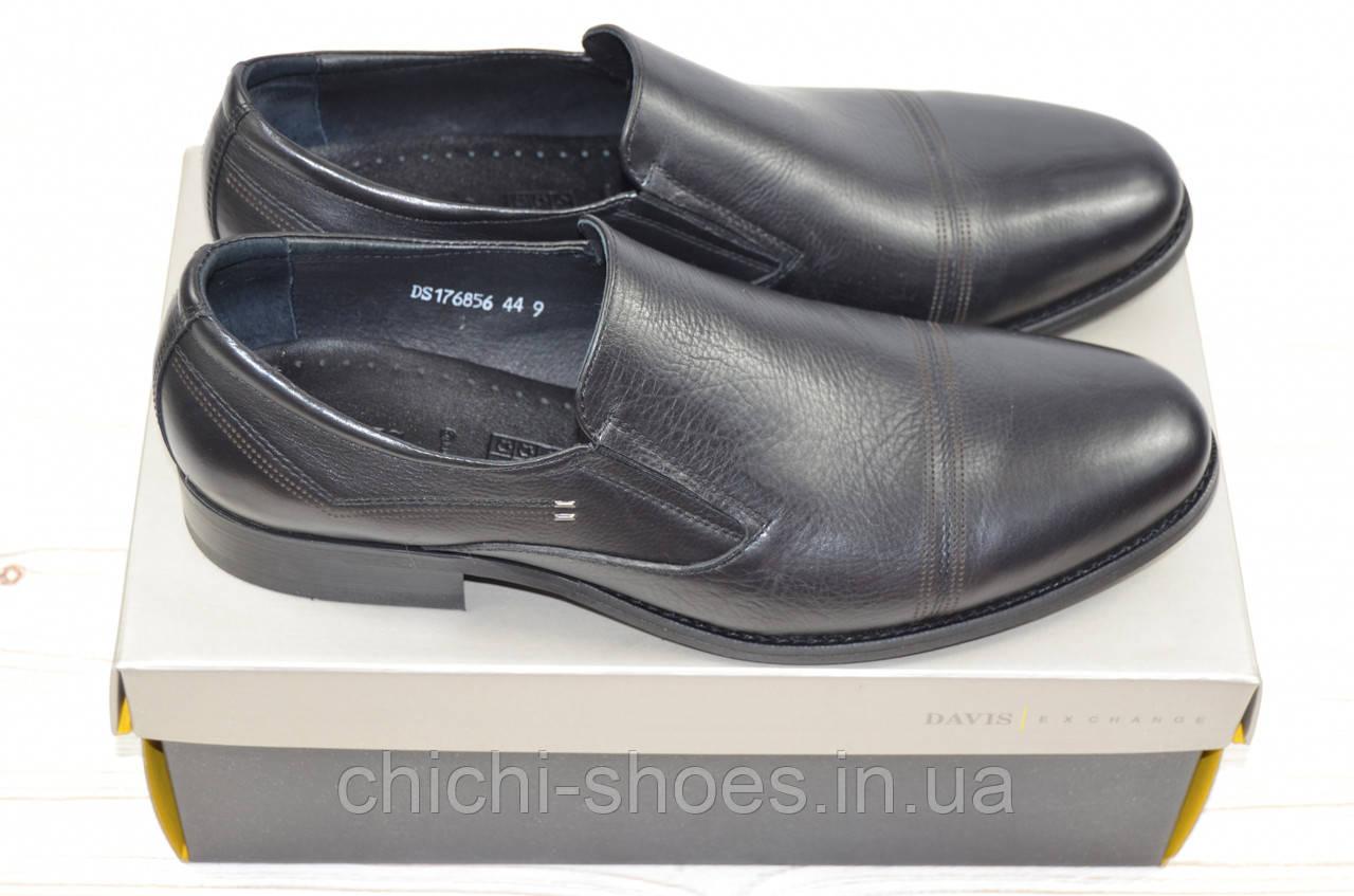 Туфли мужские Davis 1768-56 чёрные кожа на резинках