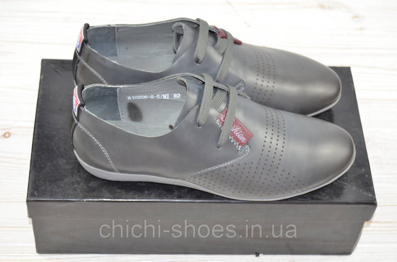 Туфли мужские Miratti 18206-8 чёрные кожа на шнурках