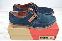 Туфли мужские Konors 265-3-49 синие нубук на шнурках, фото 1