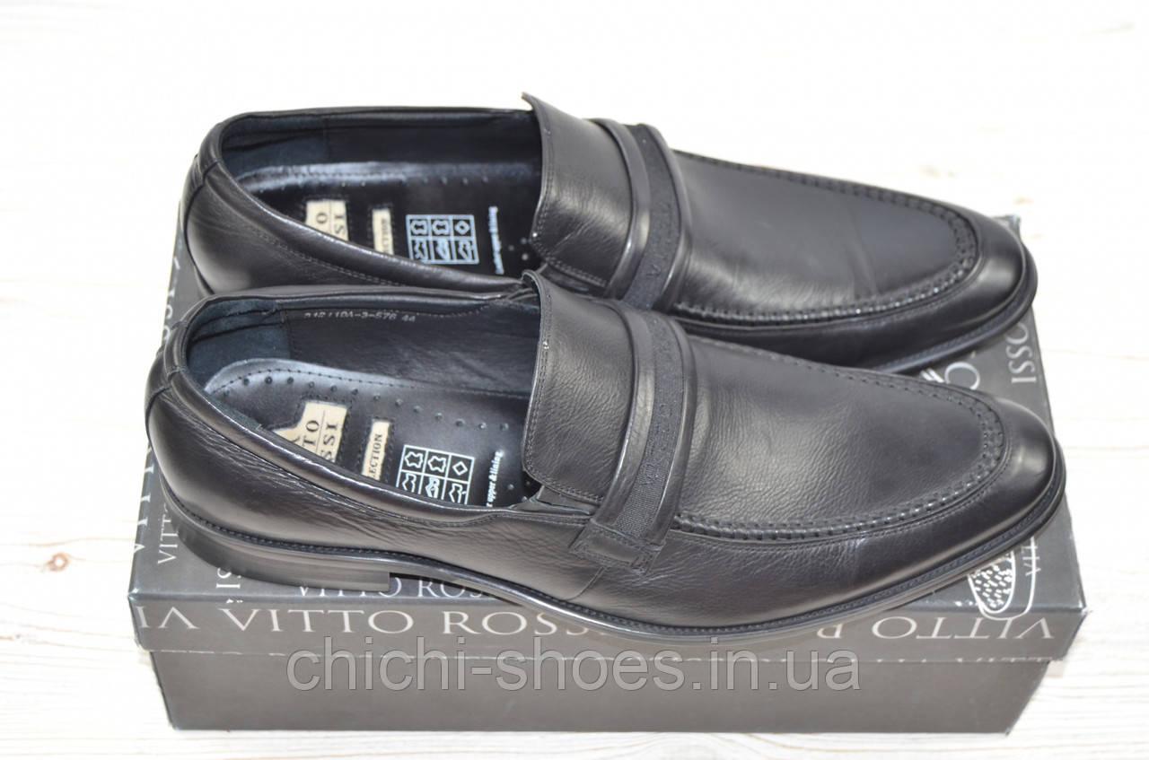 Туфли мужские Vito Rossi 312119 чёрные кожа на резинках