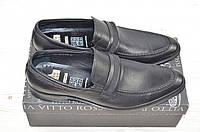 Туфли мужские Vito Rossi 312119 чёрные кожа на резинках, фото 1