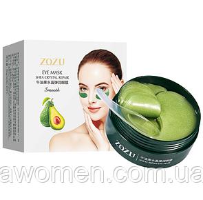 Гидрогелевые патчи для глаз ZOZU Shea Crystal Smothc экстрактом авокадо и масло ши 60 штук